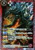 怪兽王哥斯拉[2000](罕见的)/协作升压器怪兽王no咆哮/BattleSpirits