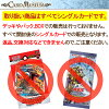 "旅行车保护G kuronodoragon·NEXTAGE(SCR)/G-BT04""討神魂撃""/CardfightVanguard"