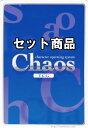 Chaos set
