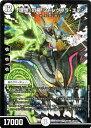 Dmex01 052 sr