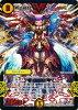 deyuerumasutazu暴乱神类G·izumo(红)/bikutorirea/DMR12奥米伽∞最大/deyuema/DuelMasters