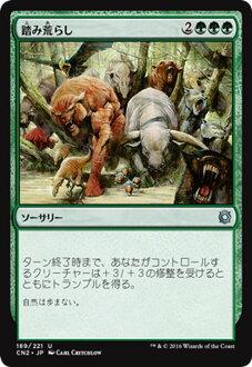 Magic: The Gathering / Overrun [UC]