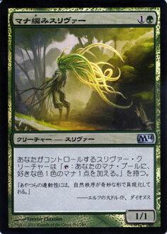 魔术:这个聚集(MTG)/吗娜制造河《FOIL》/基本安排2014[M14]/Magic: The Gathering/日语版