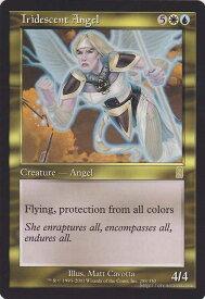 マジック:ザ・ギャザリング 玉虫色の天使 R レア オデッセイ ODY | ギャザ MTG マジック・ザ・ギャザリング 英語版 オデッセイ・ブロック