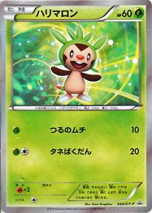 ポケモンカードゲームXY メガパック リザードンメガバトル