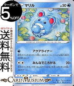 ポケモンカードゲーム マリル C s6a 強化拡張パック イーブイヒーローズ ソード&シールド Pokemon ポケモンカード ポケカ ポケットモンスター 水 たねポケモン