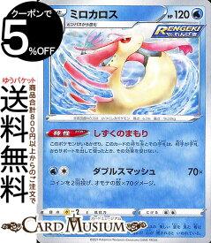 ポケモンカードゲーム ミロカロス U s6a 強化拡張パック イーブイヒーローズ ソード&シールド Pokemon ポケモンカード ポケカ ポケットモンスター 水 1進化