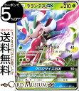 ポケモンカードゲーム ラランテスGX SMH GXスタートデッキ サン&ムーン Pokemon | ポ...