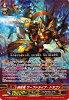 旅行车保护G时空龙wapudoraibu·龙(GR)/战士收集2016/Vanguard