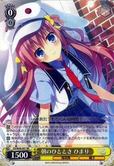 早晨nohitotokihimari(RR)D.S.&D.C.III With You/DS/W46/vaisushubarutsu