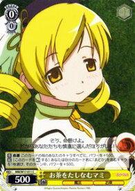 ヴァイスシュヴァルツ 魔法少女まどか☆マギカ お茶をたしなむマミ ( C ) MM/W17-011 | ヴァイス シュヴァルツ カードまどマギ 黄 キャラクター