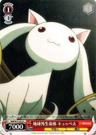 ヴァイスシュヴァルツ 魔法少女まどか☆マギカ 地球外生命体 キュゥベえ ( C ) MM/W17-075 | ヴァイス シュヴァルツ カードまどマギ 赤 キャラクター