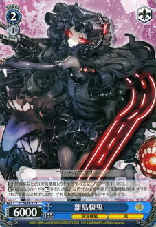 Weiss Schwarz/Kancolle Abyssal Fleet/Isolated Island Oni/R/KCSE28-33/Japanese