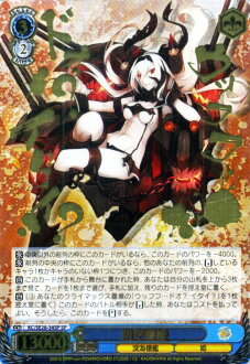 Weiss Schwarz/Kancolle Abyssal/Air Defense Princess/SP/KCSE28-34SP/Japanese