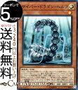 Cyho jp015 sr a