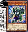 Sofu jp009 n a