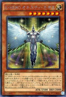 E、HERO诚实·Neos(秘密平行罕见的)/20th anibasaripakku 1st WAVE(20AP)