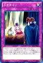Sece-jp069-n