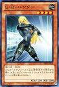 De03-jp135-n