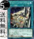 Dp20 jp021 n a