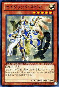 遊戯王カード セイクリッド・スピカ (スーパーレア) クロニクル混沌の章 (DTC2) YuGiOh!