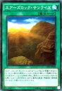 Cpl1-jp020-n
