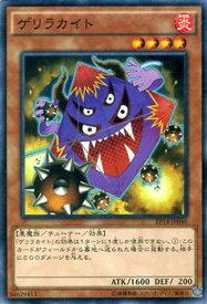 遊戯王カード ゲリラカイト エクストラ パック ナイツ・オブ・オーダー EP14 YuGiOh! | 遊戯王 カード 炎属性 悪魔族