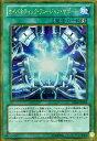 Gs06 jp014 gr