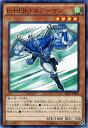 Sd27-jp002-n
