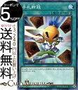 Sd34 jp029 n a