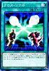 Yu Gi Oh cross, Seoul / structure decks maze Kaito (SDKS) / YuGiOh!