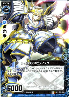 Z/X - Zillions of enemy X- TCG / Encounter with the Parallel Worlds / B01-035 / Single Card