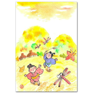和風イラスト 楽しい絵はがき「赤とんぼ」ポストカード
