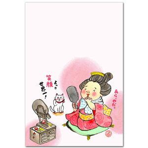 和風イラスト 楽しい絵はがき「お福の笑顔」ポストカード