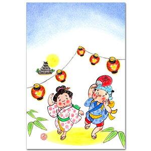 和風イラスト 楽しい絵はがき「ひょっとこ踊り」ポストカード