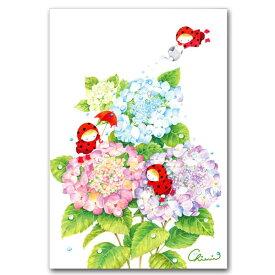 朝岡千恵三・水彩イラストポストカード「あじさいとてんとう虫」