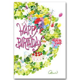 朝岡千恵三・水彩イラストポストカード「幸せのクローバー」