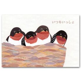 和道楽・貼り絵ポストカード「なかよしつばめ」