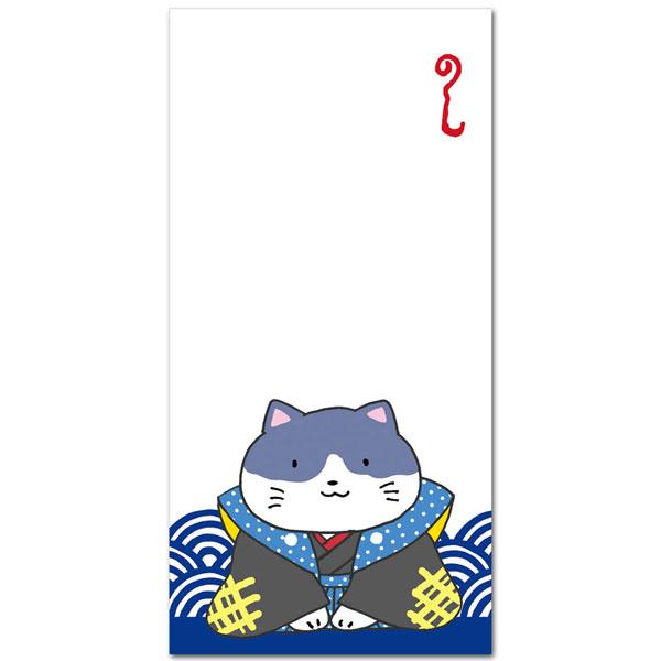 かわいい猫柄のぽち袋「ねこ福助」おもしろ祝儀袋 お札サイズ5枚入り