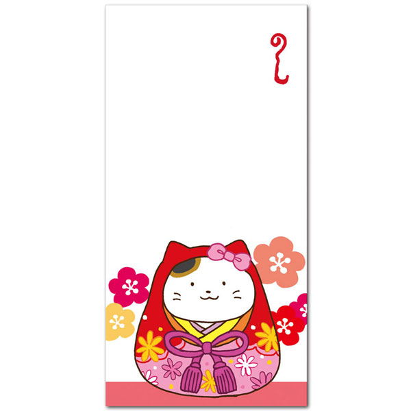 かわいい猫柄のぽち袋「ねこ姫だるま」おもしろ祝儀袋 お札サイズ5枚入り