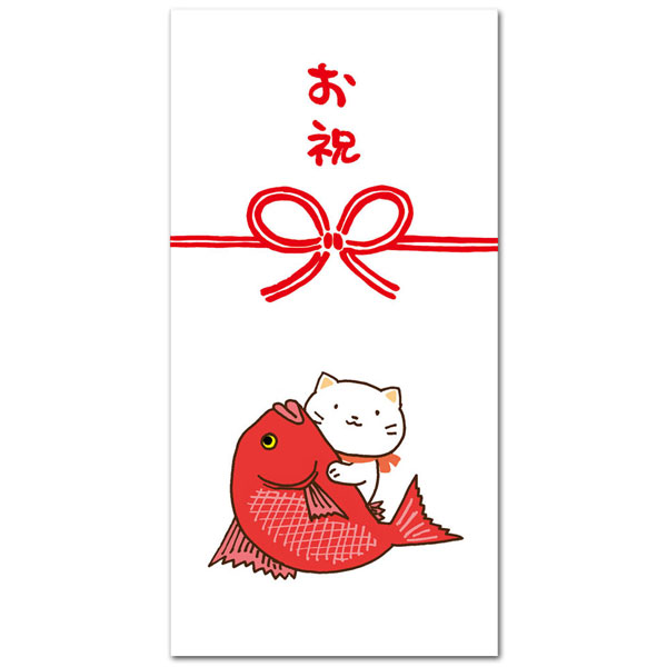かわいい猫柄のぽち袋「お祝い」おもしろ祝儀袋 お札サイズ5枚入り
