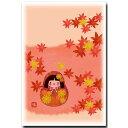 楽天市場 秋のイラストカード ポストカードと和雑貨の和道楽