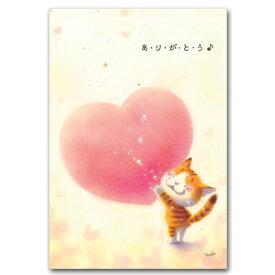 笑顔を届けるイラストレーション「ありがとう」おしゃれなポストカード