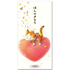かわいいイラストぽち袋「ほんのきもち」お札サイズ5枚入り 多目的に使える 和道楽