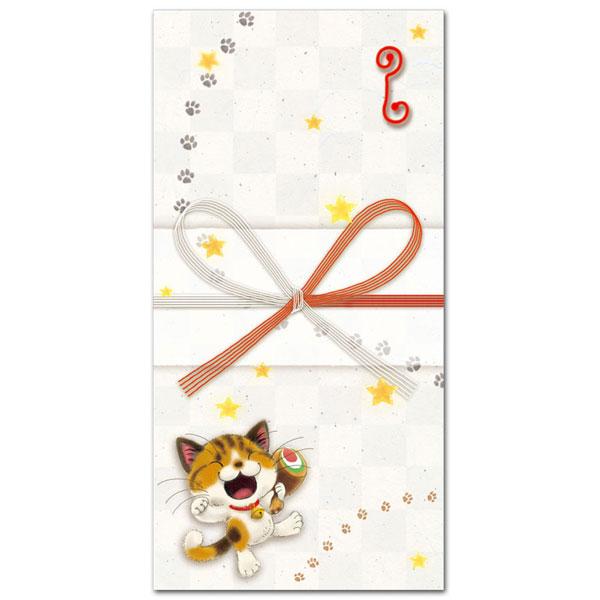 かわいいイラストぽち袋「梅さんの小槌」お札サイズ5枚入り 多目的に使える 和道楽