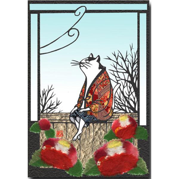 にしじまのりこ・切り絵ポストカード「椿と猫」