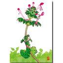 楽天市場 手描き 水彩イラスト ポストカードと和雑貨の和道楽