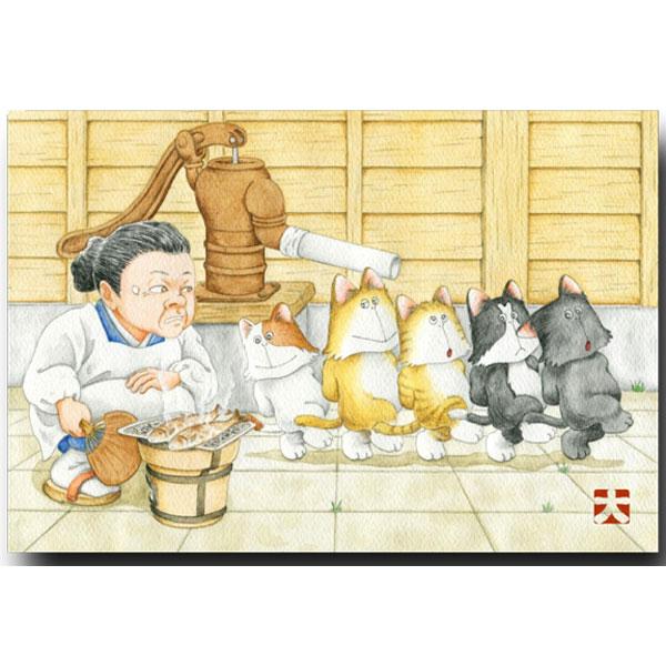 和道楽ポストカード・猫の絵葉書「焼き魚」