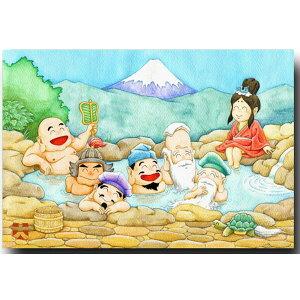 七福神のポストカード「温泉」縁起物絵葉書 年賀状