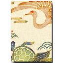 和風イラストポストカード 「鶴亀」めでたい絵葉書 年賀状